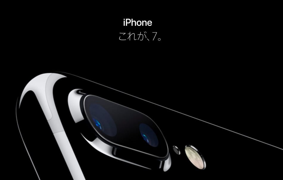 iphone7-top