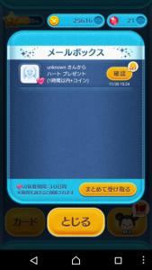 line-block-tsum-006