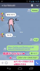 Skitch から (1)